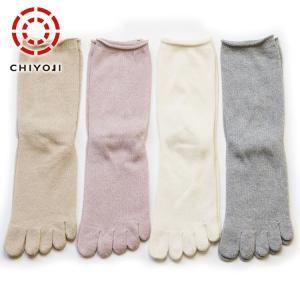 オーガニックコットン100%5本指ソックス 五本指靴下|chiyoji