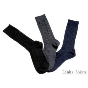 リンクス柄 紳士靴下(ビジネスソックス)3足 ネコポス送料無料|chiyoji