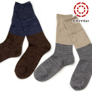 メンズ ツートン ウール 靴下 ソックス|chiyoji