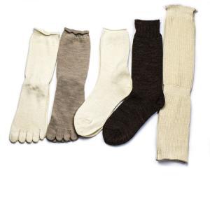 【冷えとり 靴下】  ワイルドシルク とウールの 秋冬重ね履き 5足セット  シルク silk /重ね履き/ 冷え取り靴下 五本指靴下 レッグウォーマー レディース|chiyoji