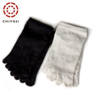 【シルク86%伸縮あり】絹紡糸使用  シルク5本指ショートソックス 五本指靴下|chiyoji