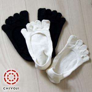 【シルク86%伸縮あり】絹紡糸使用 シルク5本指パンプスインソックス  スベリ止め付き silk シルク 靴下 五本指靴下|chiyoji