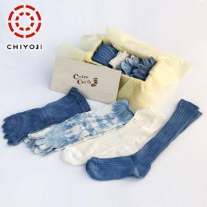 神戸セレクション認定 【送料無料】冷えとり重ね履き靴下 4足セット「藍」|chiyoji