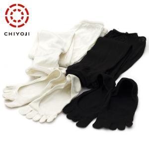 スパンシルク(絹紡糸)使用 シルク快適セット  silk シルク 靴下 五本指靴下 アームウォーマー ネコポス送料無料|chiyoji