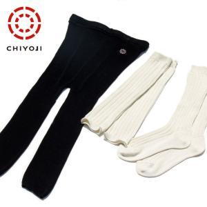 上質絹紡糸使用シルク100% 3種福袋 / レギンス + レッグウォーマー + リブソックス / レディース|chiyoji