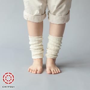 上質絹紡糸使用シルク100% レッグウォーマー レディース ネコポス送料無料|chiyoji