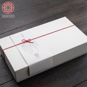 5〜8足用 貼箱【ネコポス不可】|chiyoji