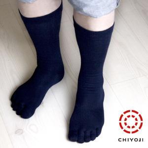 ストレッチコットン使用 綿100%5本指ビジネスソックス  / 紳士靴下 / ビジネス|chiyoji