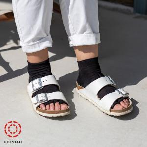シルク100% つま先なし5本指ソックス  冷えとり靴下 冷え取り靴下 silk シルク 靴下 5本指 五本指靴下|chiyoji