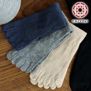 冷えとり 靴下 重ねばき ウール 100% 5本指ソックス  冷え取り靴下 五本指靴下|chiyoji