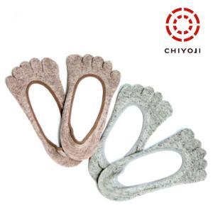 【リネン】5本指パンプスインソックス 五本指靴下|chiyoji