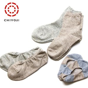 リネンコットン選べる2足福袋 ネコポス送料無料|chiyoji
