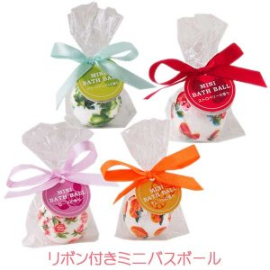 プチギフトミニバスボール ローズ、オレンジ、ストロベリー、グリーンアップル、 ゆず(数量限定)、桜の...