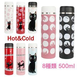 保温 保冷 ステンレスボトル 水筒 8種類よりお選びください。 サイズ:約直径6.5×H22.4cm...