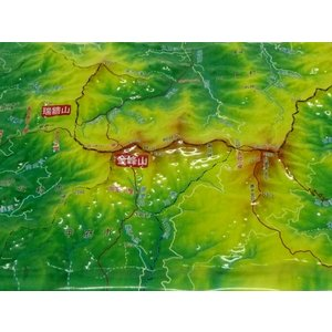 金峰山(きんぷせん)とは、奈良県の大峰山脈のうち吉野山から山上ヶ岳までの連峰の総称である。金峯山とも...