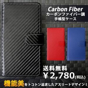 Xperia X Performance 502SO エクスペリア 502SOケース 502SOカバー 502SO手帳 カーボンファイバー調 502SO手帳型 SO-04H SOV33 にも対応 SO04H|chleste
