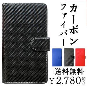 Xperia XZ3 ケース 801SO カバー XperiaXZ3 手帳 XZ3ケース 801SOカバー XZ3カバー 801SOケース カーボンファイバー調 手帳型 SO-01L SOV39 にも対応|chleste