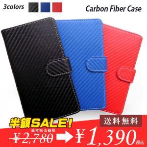 LG K50 802LG ケース LGK50 カバー K50ケース K50カバー 802LGケース 802LGカバー 手帳 カーボンファイバー調 手帳型 LGK50手帳 K50手帳型 802LG手帳 chleste