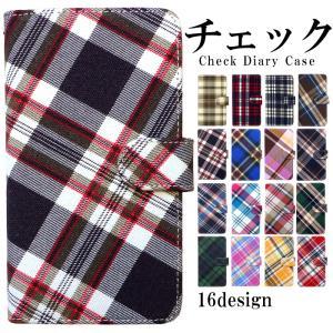 iPhone6s iPhone6 ケース 手帳 チェック柄 手帳ケース アイフォン6 アイフォン6s SoftBank ソフトバンク Y!mobile ワイモバイル chleste