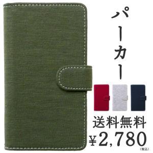 iPhone6s iPhone6 ケース 手帳 パーカー 手帳ケース アイフォン6 アイフォン6s SoftBank ソフトバンク Y!mobile ワイモバイル chleste