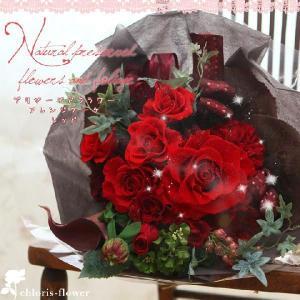 クリスマス 送別会 贈答花束 還暦祝い 7色の選べる豪華なプリザーブドフラワー花束 レッド|chloris-flower