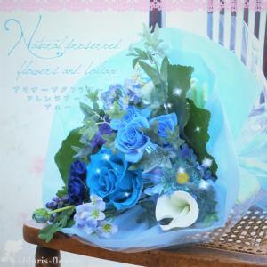 サムシングブルー 結婚祝い 贈答花束 7色の選べる豪華なプリザーブドフラワー青い花束 ブルー|chloris-flower