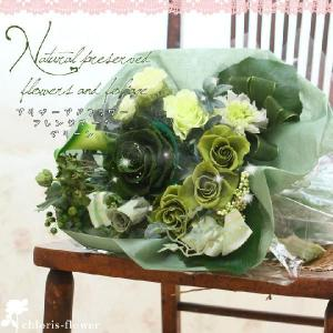 歓送迎 送別 贈答花束 7色の選べる豪華なプリザーブドフラワー 緑の花束 グリーン|chloris-flower