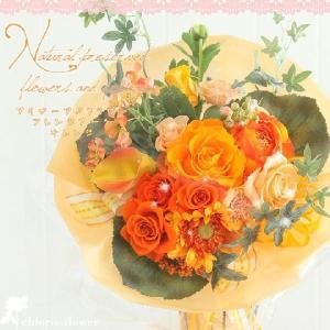 送別会 贈答花束 7色の選べる豪華なプリザーブドフラワー花束 オレンジ|chloris-flower
