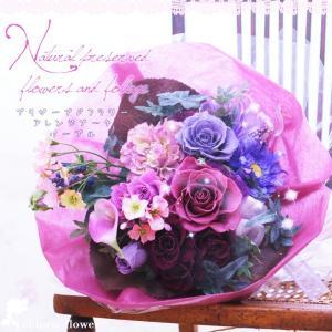 送別花束 贈答花束 7色の選べる豪華なプリザーブドフラワー 紫の花束 パープル|chloris-flower