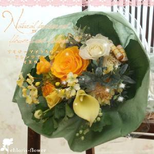 送別 花束 贈答花束 7色の選べる豪華なプリザーブドフラワー黄色い花束|chloris-flower