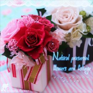 還暦/古希/喜寿/傘寿 フラワーギフト ボックス型ラウンド プリザーブドフラワー カラー7色ケース入り|chloris-flower