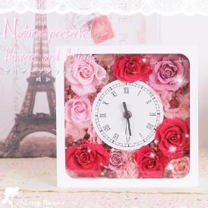 プリザーブドフラワー ギフト 時計 花時計 選べるカラー|chloris-flower