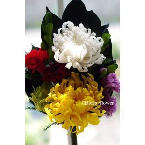 お供え花 仏花 プリザーブドフラワー   器なしタイプ chloris-flower