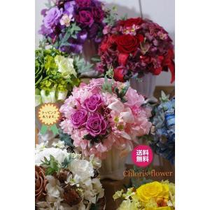 古希/喜寿/傘寿/卒寿/退職/還暦 プリザーブドフラワー 7色カラーのボール型 プリBOX入り|chloris-flower