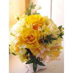 敬老の日ギフト 米寿/卒寿/傘寿 プリザーブドフラワー 傘寿 米寿 黄色い花  黄色いボール型 プリBOX入り|chloris-flower