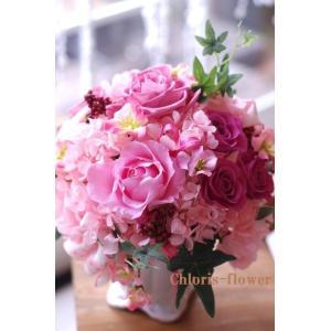 プリザーブドフラワー ピンクの薔薇 ピンクのボール型 ケース入りギフト|chloris-flower
