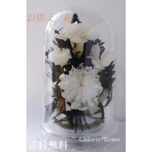 お供え花 和風アレンジ 白ドーム仏花 お手入れ不要 プリザーブドフラワー輪菊 選べる5色 送料無料 chloris-flower