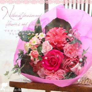 歓送迎 誕生日 花束  贈答花束 7色の選べるプリザーブドフラワーピンク花束|chloris-flower