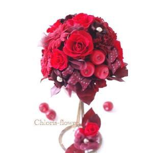 還暦祝い 赤いプリザーブドフラワー レッドルチル|chloris-flower