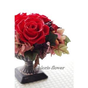 クリスマス 真っ赤なコンポート ケース入り|chloris-flower
