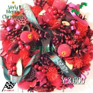 リース/クリスマス/木の実アップルリース/23センチMサイズ/ドライリース|chloris-flower