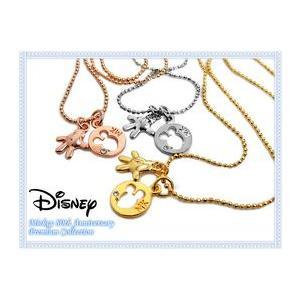 誕生日プレゼント ディズニー ミッキー 80周年 プチコイン&ハンドネックレスに一輪の薔薇」|chloris-flower
