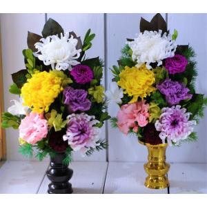 3輪の輪菊の仏花(選べる真鍮花立て)お仏壇 お盆にプリザーブドフラワーお供え花 chloris-flower