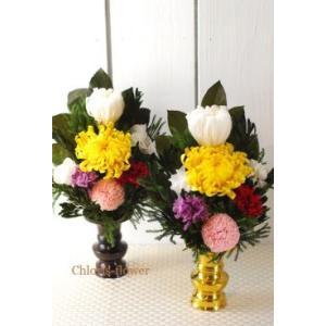 お彼岸に お供え 仏花 輪菊のプリザーブドフラワー 2色のから選べる真鍮花立て chloris-flower