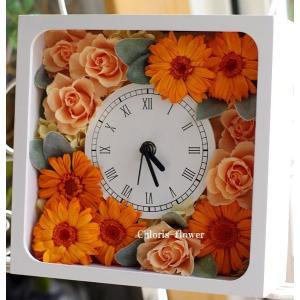 プリザーブドフラワー 花時計 オレンジのガーベラ フラワー時計 |chloris-flower