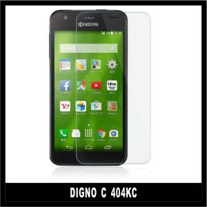 Y!mobile DIGNO C 404KC, 京セラ S301 強化ガラスフィルム【日本製硝子使用】|chobobubu