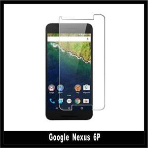 Softbank Huawei Google Nexus 6Pフィルム 強化ガラスフィルム 硬度9H 気泡が消える Nexus 6P フィルム【日本製硝子使用】|chobobubu