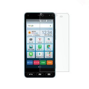 Y!mobile かんたんスマホ 705KC 強化ガラス液晶保護フィルム|chobobubu