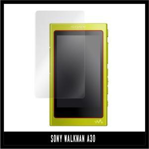 Walkman A30シリーズ対応 強化ガラス保護フィルム 9H 厚み 0.3mm 液晶保護フィルム保護シート ラウンドエッジ加工 【送料無料】【日本製硝子使用】 chobobubu