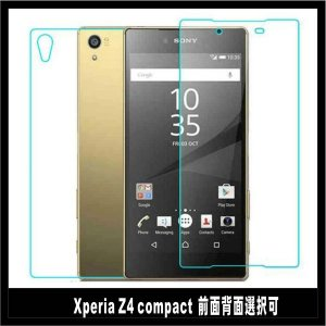 Docomo sony xperia Z4 compact SO-04G/Xperia A4強化液晶保護ガラスフィルム前面タイプ&背面タイプ【日本製硝子使用】|chobobubu